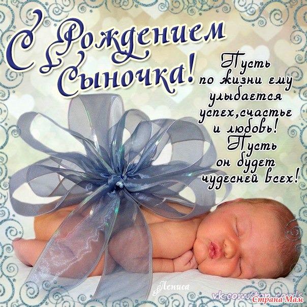 Шуточные поздравления с рождением дочери