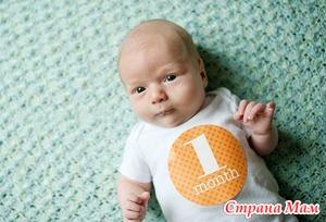Что требуется ребенку в первый месяц жизни. Занятия, формирование навыков.