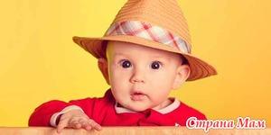 Развитие детей в период 6 месяца. Прикормы, занятия, аллергия.