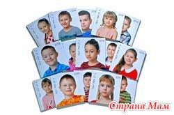 Выпускные фотоальбомы для детского сада