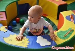 Возраст 9-10 месяцев: новый этап