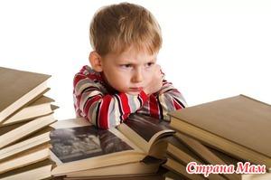 Как хорошо любить читать, или как заинтересовать детей чтением