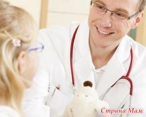 Медикаментозная терапия при энурезе детей