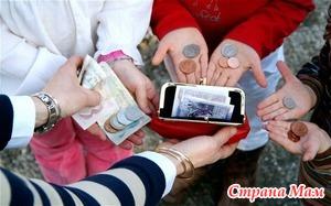 Карманные деньги: необходимость или баловство?