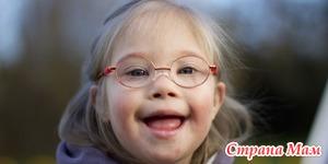 Можно ли заранее узнать о синдроме Дауна?