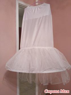 подъюбник для свадебного платья новый