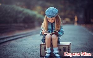 Без чего не обойтись ребенку в летнем лагере?