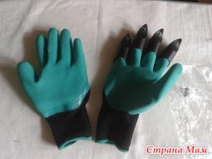 """Перчатки для сада с """"коготками""""+"""
