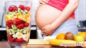 Что нужно знать о питании беременных?