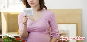 Можно ли беременной.... Запреты  ограничения при беременности