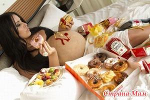 Чем и как объяснить беременные причуды?