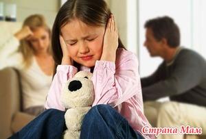 Стрессы у малышей: причины развития