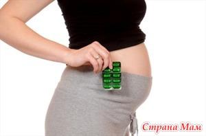 Показания к приему актовегина в разные сроки беременности