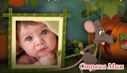 Закажите у нас весёлый мультяшный ролик с участием Вашего малыша