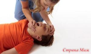 Особенности разных видов эпилепсии