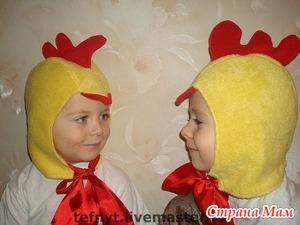 Помогите с выкройкой шапки цыпленка