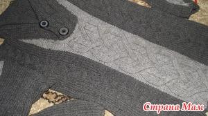 Пуловер спицами для мужчин