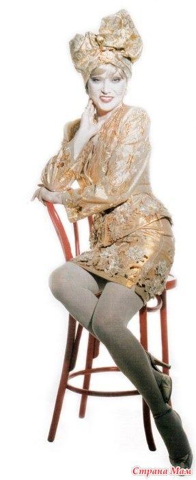 """Фото из журнала """"Стас"""", №3 1996. Интервью Людмилы Гурченко """"Автопортрет без белого воротничка"""""""