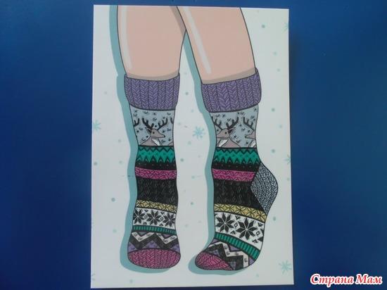 Картинки алиэкспресс, открытка с носочками