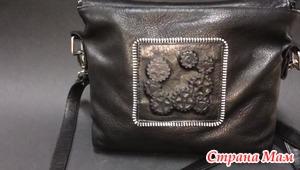 "Мастер-класс сумка в стиле ""стимпанк"""