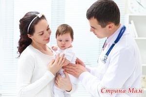 Особые виды нефропатий: фосфатные или цистиноз