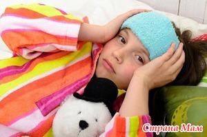 Особые виды мигреней у детей