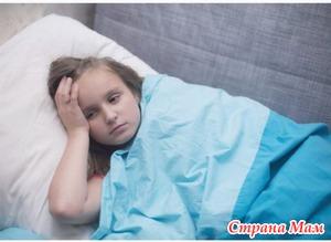 Что нужно при мигрени у детей?