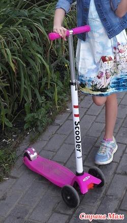 Самокат для девочки 6 лет