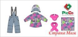 Верхняя детская одежда Piccola Coccinella от производителя