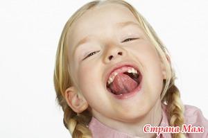 Изменения языка у детей при патологиях