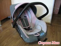 кресло детское для авто
