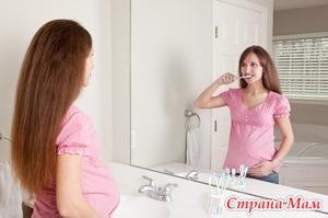 Гингивит беременных: особенности развития