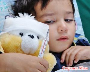 Детские инфекции: корь, паротит, краснуха