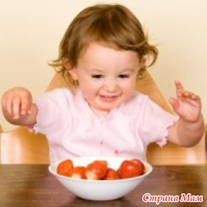Питание детей после года