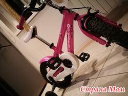 Продам детский велосипед Merida Dakar 612