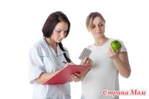 Особенности анемии у беременных: лечение