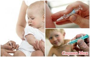 Сложная и важная прививка - это АКДС