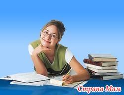 Напишу любые работы студентам
