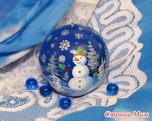 Новогодние шары на ёлку продаю. 500 рублей