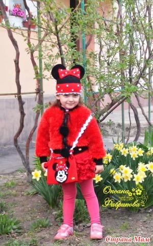 Детское платье, шапочка, сумочка и курточка  Минни маус!