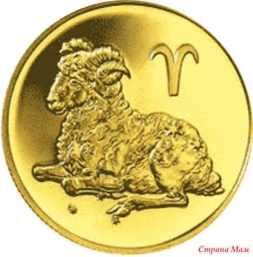 Амулет богатства и удачи купить, Амулет на удачу и богатство ... | 508x500