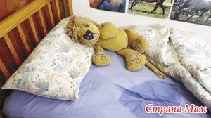 Причины энуреза у детей: почему кроватка мокрая?