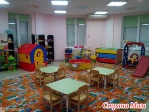 Варианты детский садиков: если нет места в муниципальном