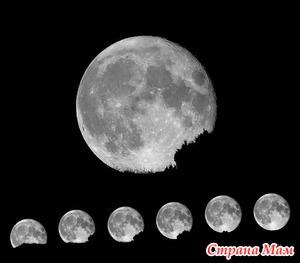 Семь серебряных лун!