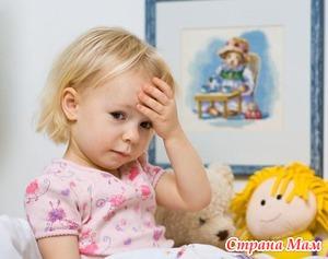 У ребенка болит голова, что делать?