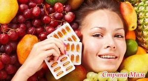 Витамин красоты, какой из них самый главный?