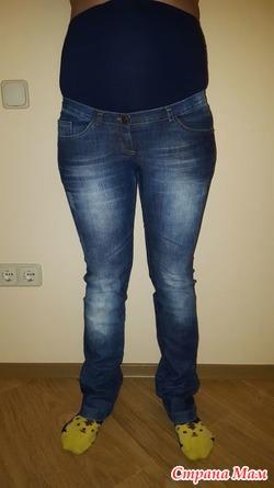 Продам джинсы для беременных, 46 размер