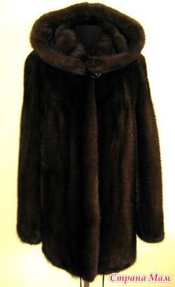 куртка норковая новая длина 80см .р.40-42-44