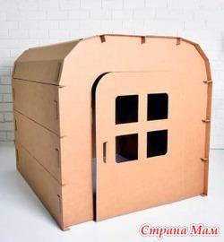 Картонный домик-палатка коричневый