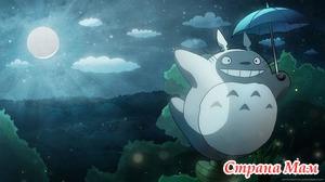 список хороших полнометражных аниме по версии СМ